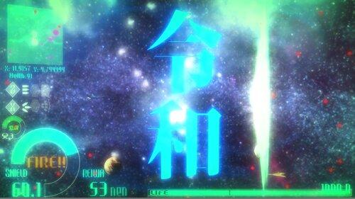 REIWA SHOOTING readme Game Screen Shot1