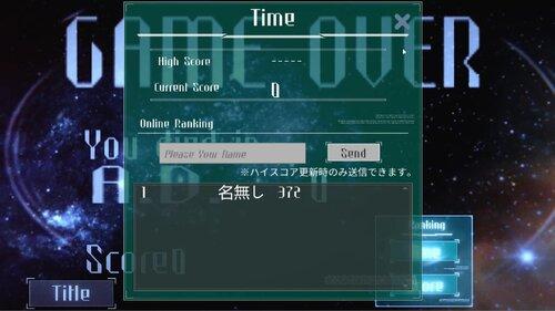 REIWA SHOOTING readme Game Screen Shot2