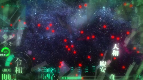 REIWA SHOOTING Game Screen Shot4