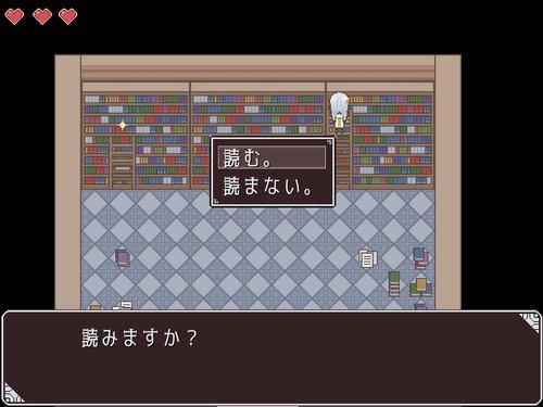 +†賽の上で天使と踊れ†+ Game Screen Shot2