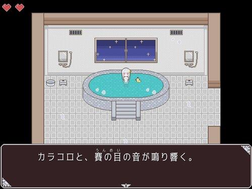 +†賽の上で天使と踊れ†+ Game Screen Shot4