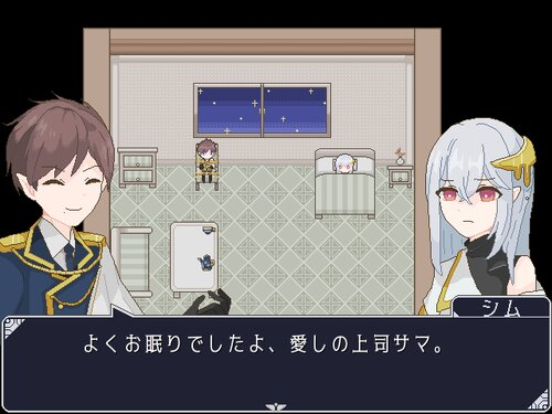 +†賽の上で天使と踊れ†+ Game Screen Shots