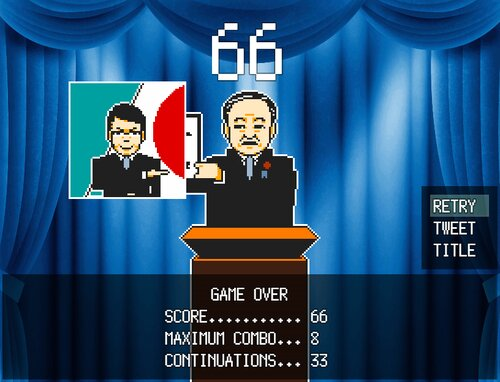 令和ゲー Game Screen Shot