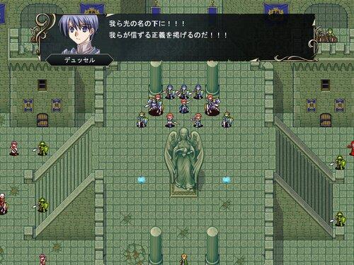 レラカムイストーリー ~憎しみと償いと~ Game Screen Shot