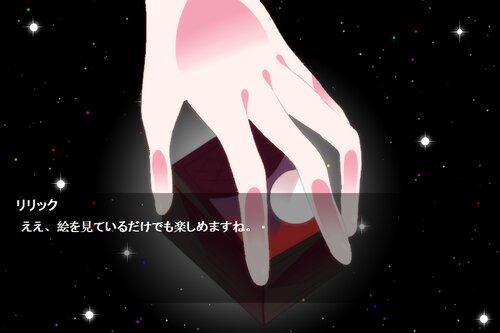雨の天秤 God and Close associate Game Screen Shot2