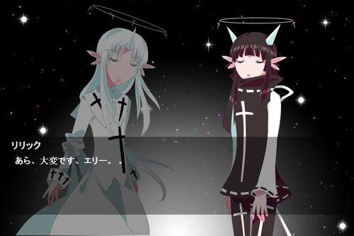 雨の天秤 God and Close associate Game Screen Shot5