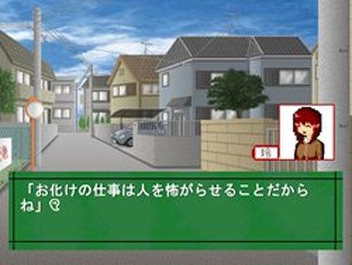 エビタベル Game Screen Shots