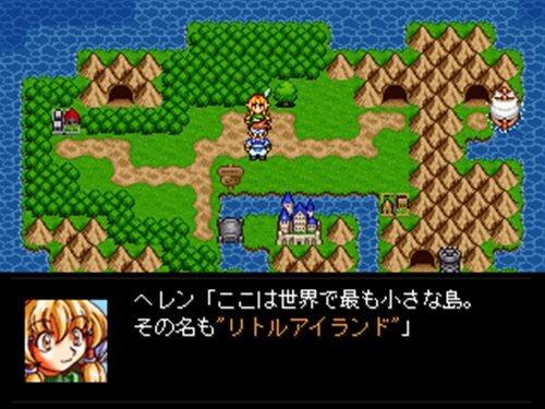 リトルアイランド物語 Game Screen Shot1