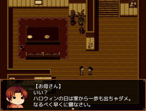 ハロウィンぶらっくないと Game Screen Shot1