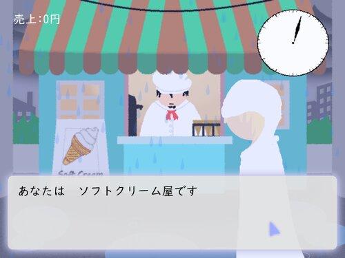 傘の家(完成版) Game Screen Shot2