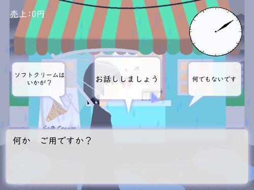 傘の家(完成版) Game Screen Shot3