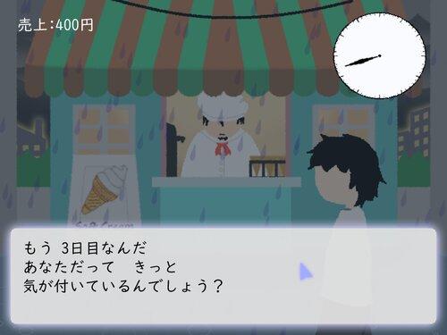 傘の家(完成版) Game Screen Shot5