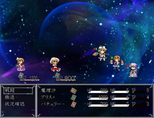 Toho_gacha_simulator Game Screen Shot