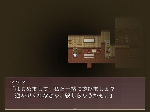 僕の願いを叶えて Game Screen Shot1