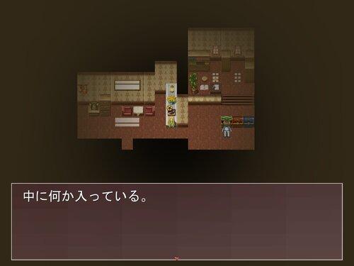 僕の願いを叶えて Game Screen Shot3