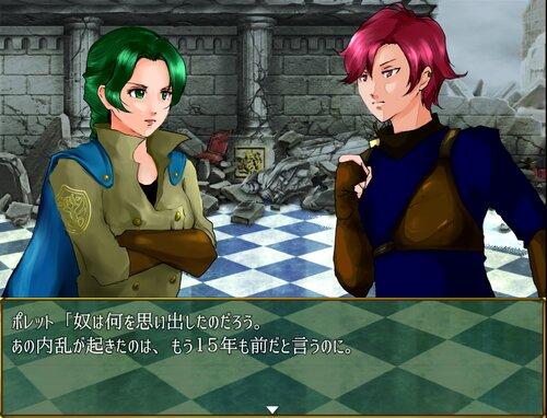 アポロの騎士団と消えた王国・前編 Game Screen Shot1