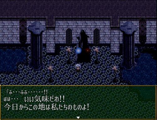 アポロの騎士団と消えた王国・前編 Game Screen Shot2