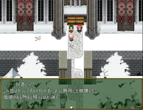 アポロの騎士団と消えた王国・前編 Game Screen Shot3