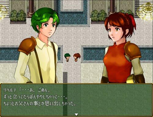 アポロの騎士団と消えた王国・前編 Game Screen Shot4