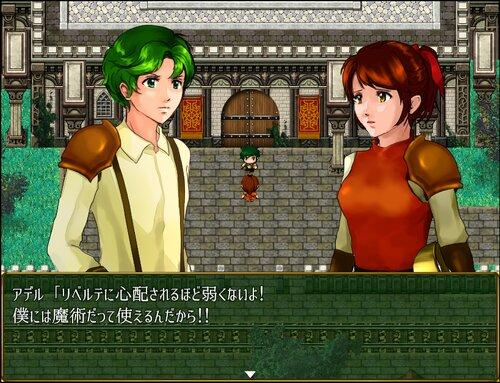 アポロの騎士団と消えた王国・前編 Game Screen Shot5