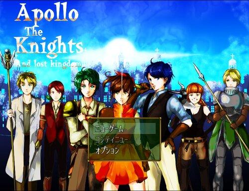 アポロの騎士団と消えた王国・前編 Game Screen Shots