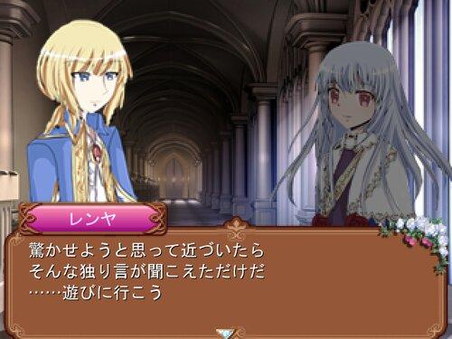 魔王様レベルゼロ~ある日の出来事~ Game Screen Shot