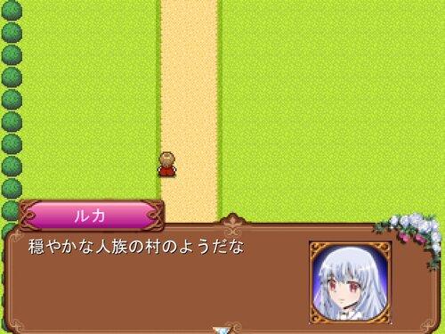 魔王様レベルゼロ~ある日の出来事~ Game Screen Shot2