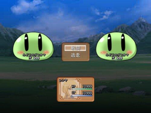魔王様レベルゼロ~ある日の出来事~ Game Screen Shot3