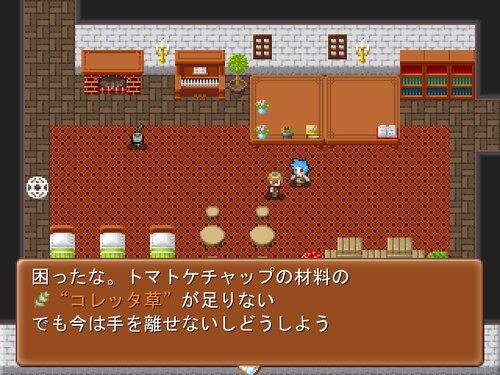 魔王様レベルゼロ~ある日の出来事~ Game Screen Shot5