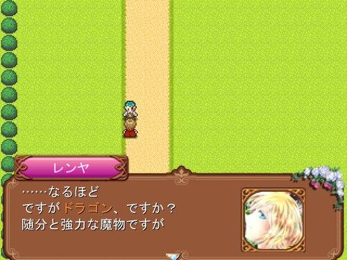 魔王様レベルゼロ~ある日の出来事~ Game Screen Shots