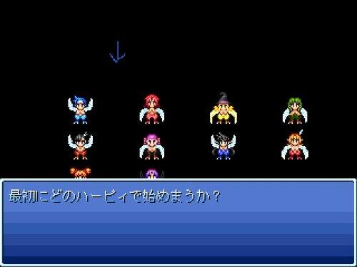ハーピィスラッシュ Game Screen Shot
