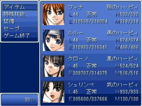 ハーピィスラッシュ Game Screen Shot2