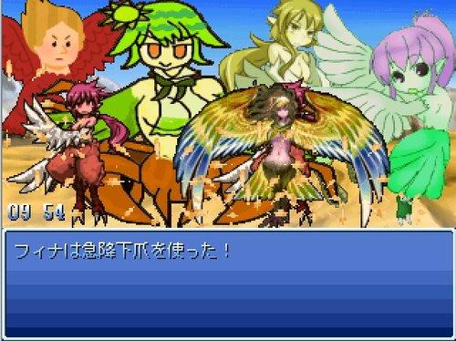 ハーピィスラッシュ Game Screen Shot4