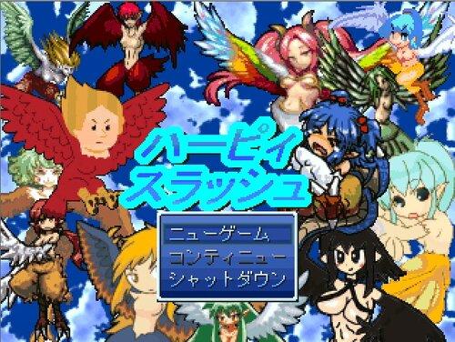 ハーピィスラッシュ Game Screen Shots