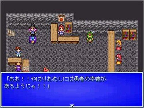 リトルアイランド物語 Game Screen Shot3