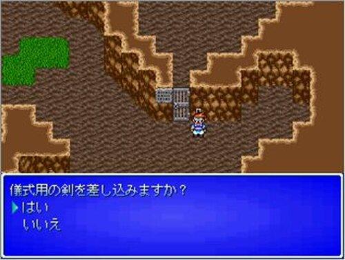 リトルアイランド物語 Game Screen Shot4