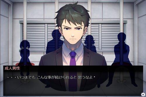 人ひとりを救うチカラ Game Screen Shot