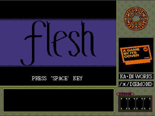 Flesh(肉) Game Screen Shot