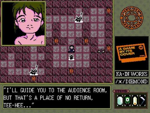 Flesh(肉) Game Screen Shot4