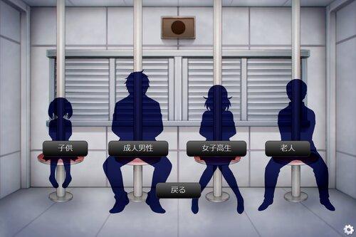 人ひとりを救うチカラ Game Screen Shot3