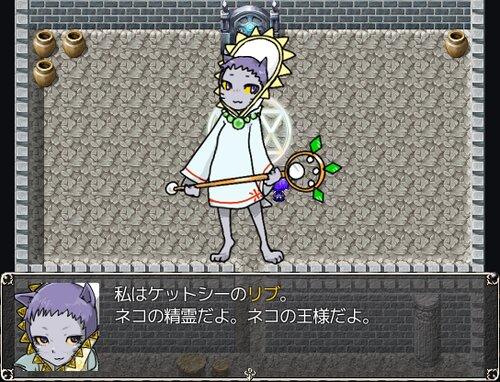 ガチャガチャマオウグン Game Screen Shot3