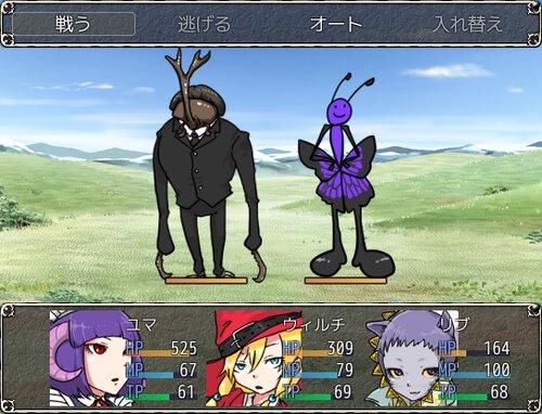 ガチャガチャマオウグン Game Screen Shot5