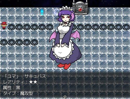 ガチャガチャマオウグン Game Screen Shots