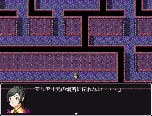 マリアの冒険 Game Screen Shot1