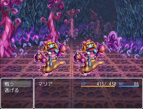 マリアの冒険 Game Screen Shot4