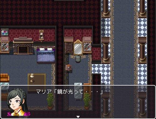 マリアの冒険 Game Screen Shots