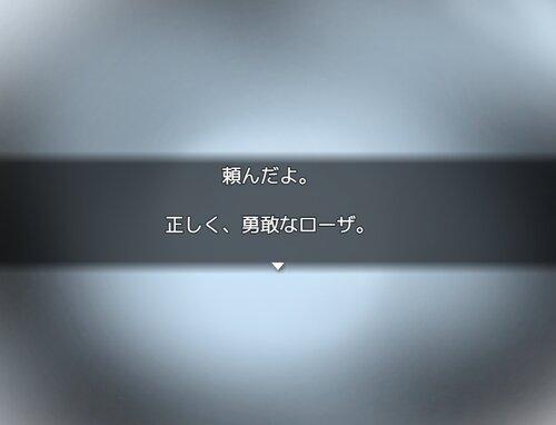 天使様の言う通り。 Game Screen Shot2
