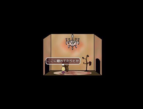 天使様の言う通り。 Game Screen Shot3