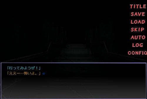 Giggle。ひそひそ Game Screen Shot2