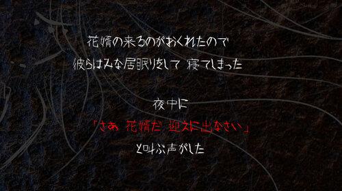 アナフィラキシー・ホビー Game Screen Shot2